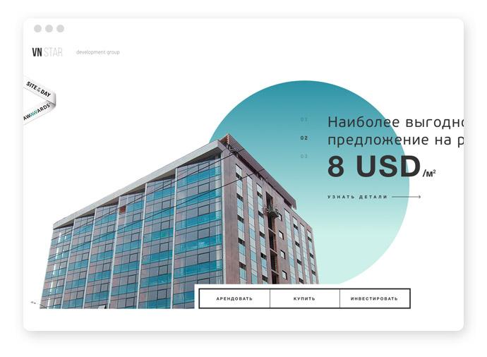 Webdesign Form Kreis