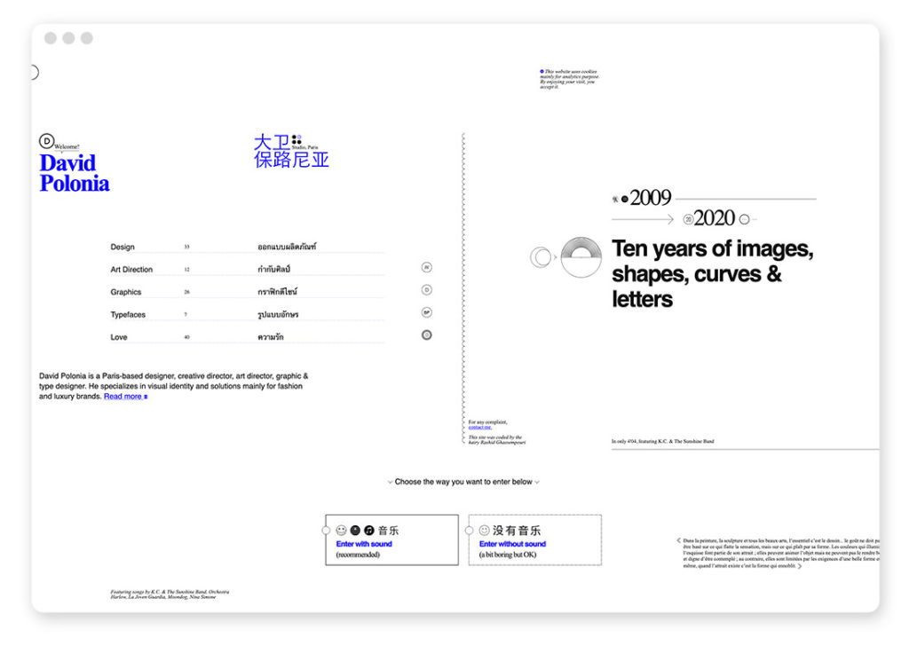 Farbtrends im Webdesign – Das sind die angesagtesten Farbkombinationen auf Websites 7