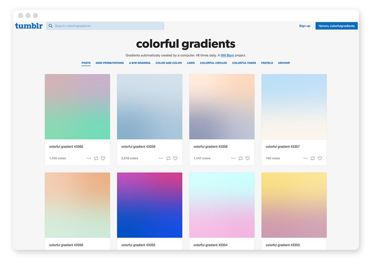 Über 30 Farb-Tools um Farbpaletten & Farbverläufe zu gestalten und zu entdecken 14